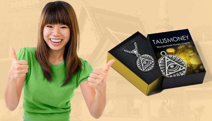 Talismoney azimat untuk keuntungan: melupakan masalah kewangan!