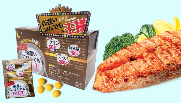 SHINYAKOSO NIGHT DIET ENZYME untuk penurunan berat badan: tidak perlu berlapar